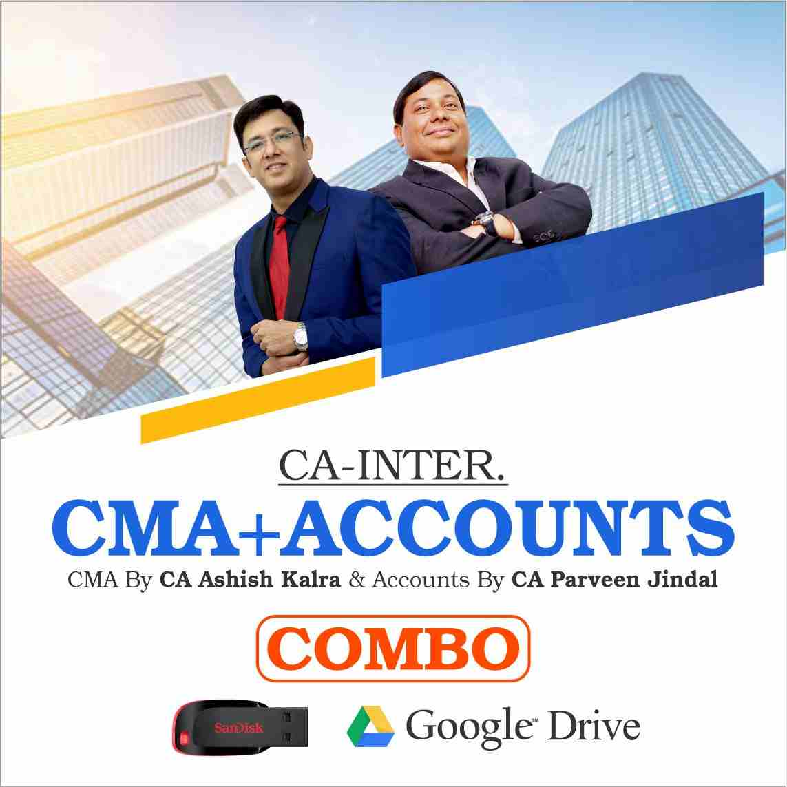 Combo (CMA + Accounts)